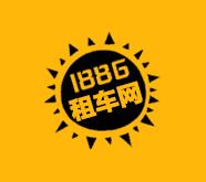 1886租车小程序