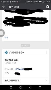 Screenshot_20170112-105301.png