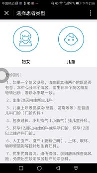 Screenshot_20170112-145632.png