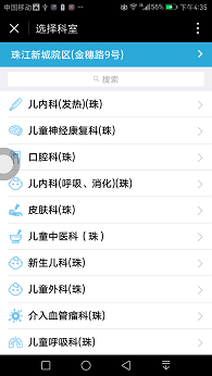 Screenshot_20170112-163539.png