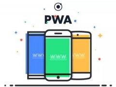扩展阅读:微信小程序与谷歌PWA