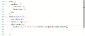 官方问答精选《四》分享连接传入的参数,用户数据解密算法 ...