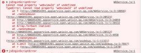 官方问答精选《九》js如何获取当前组件的宽高,jsEnginScriptError错误 ...