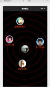 微信小程序实战源码解析:厕所雷达(附demo下载)