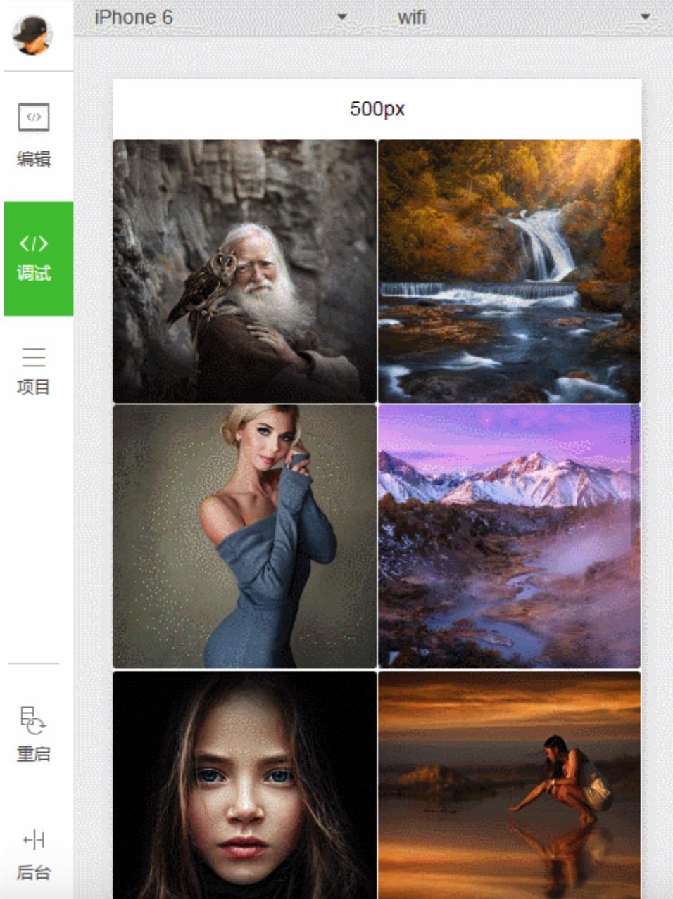 微信小程序 - 国外摄影社区