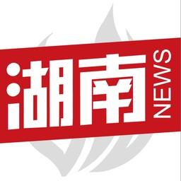 今日湖南新闻小程序