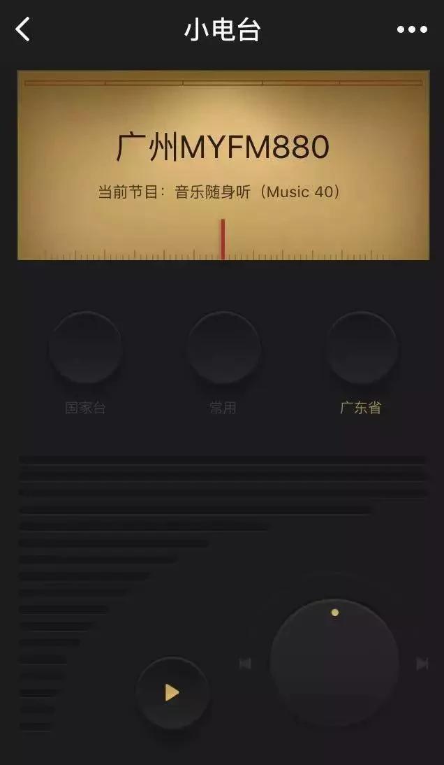 16G 乞丐版救星,3 个听歌小程序帮你省内存