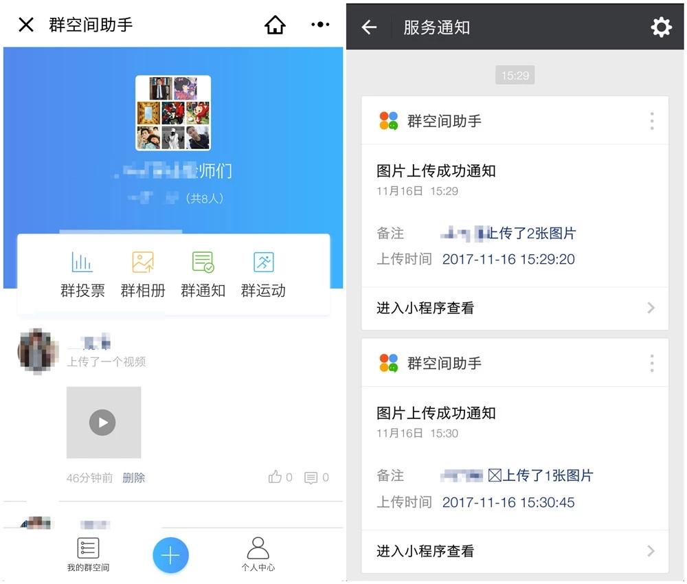 优酷app官方下载免费_小度app官方免费下载安装_小度机器人app官方下载