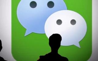 微信推出中老年专用小程序,教爸妈如何加好友、发表情包、打字