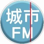 城市FM小程序