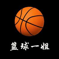 篮球一姐plus小程序