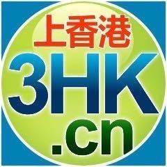 香港自由行攻略小程序
