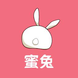 蜜兔优惠券小程序
