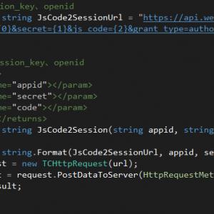微信小程序用户信息解密 C#小程序