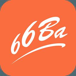 66ba工厂直通车商城小程序