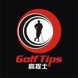 高尔夫专卖店小程序