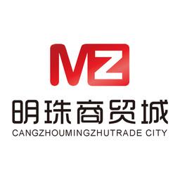 沧州明珠批发商贸城小程序