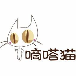 嘀嗒猫小程序