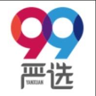 99严选小程序