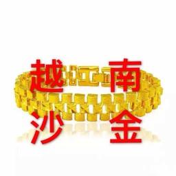 越南沙金官网小程序