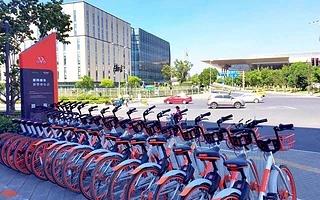 摩拜单车推出全国新用户免押金试骑活动,无门槛体验智能绿色出行