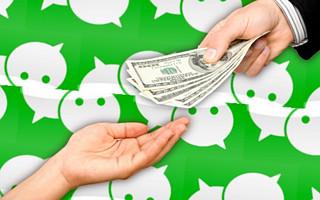 微信支付要造个无现金狂欢节,它的社交优势会让支付宝有点小颤抖吗?