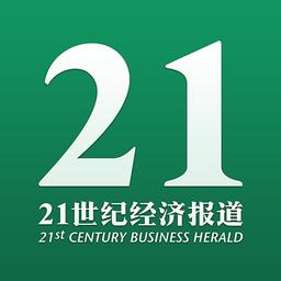 21世纪经济报道APP小程序