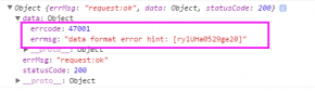 微信小程序 出现47001 data format error原因解决办法
