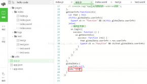 小程序本作用域下怎么调用全局js,引用其他js文件,使用全局属性 ...