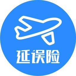 机场延误险小程序
