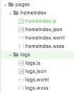 AngularJS迁移小程序