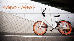 摩拜单车微信小程序开发技术总结