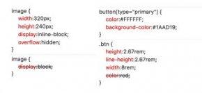 微信小程序组件默认样式优先级 bug 解析