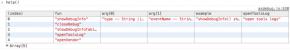 微信小程序架构分析《二》:view 模块和 service 模块的构成