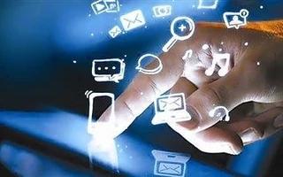 小程序和APP谁将主导未来?这些解读你必须清楚!