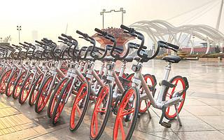 竞争加剧!摩拜单车送1000万张月卡免费骑行30天