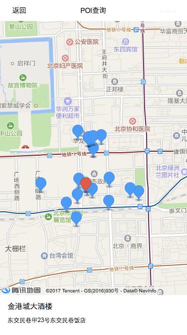 微信小程序demo:高德地图,获取poi,地址描述,实时天气