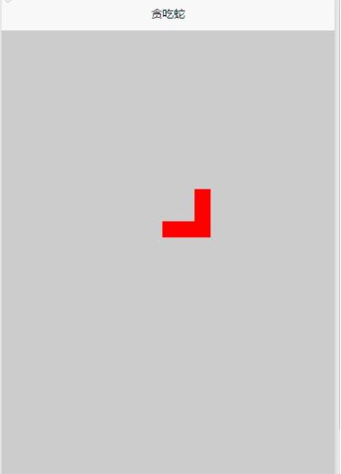 微信小程序学习用demo:贪吃蛇;canvas运用