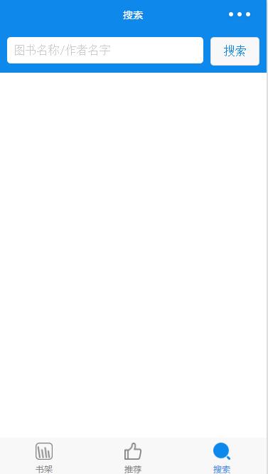 微信小程序完整demo:美人鱼小说;包含前后端