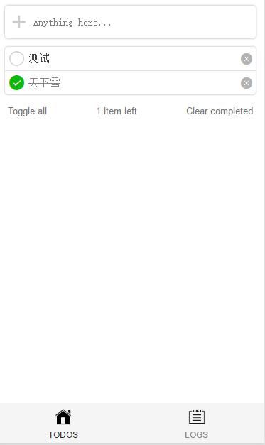任务列表;增删改查