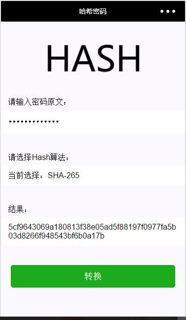 哈希密码:MD5,SHA-1,SHA-265,SH