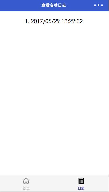 微信小程序示例:登录日志