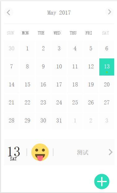 微信小程序demo:日历;添加emoji表情,遮罩层