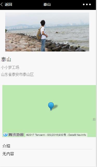 小小梦工场(阅读+记事)