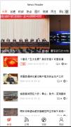 微信小程序demo:新闻阅读器:富文本解析,新闻API