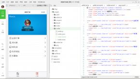 微信小程序Demo:辣椒忍者(点餐商城)