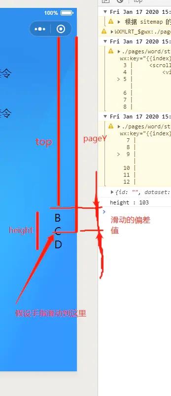 小程序--滑动右侧字母索引