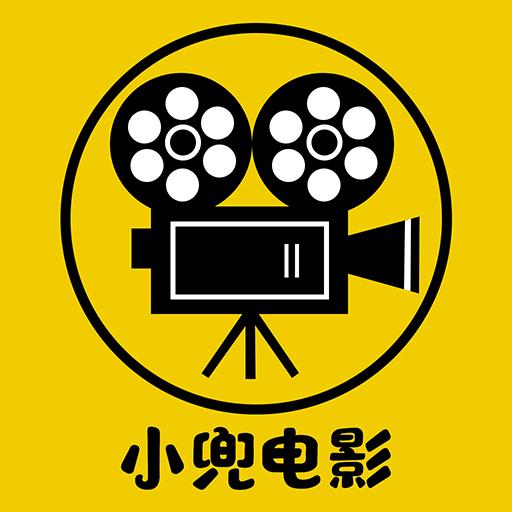 小兜VIP电影小程序