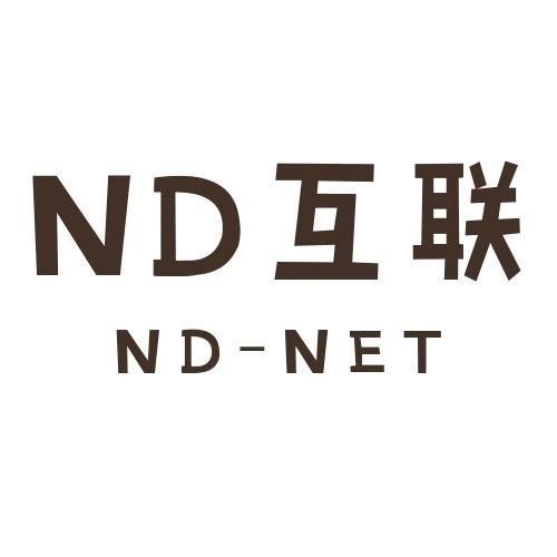 ND互联小程序