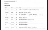 微信小程序支付函数封装